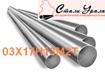 труба 03Х17Н13М2Т